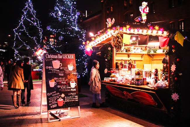 Red Brick Warehouse Christmas Market 2016-hot cup during christmas night-Unseen Japan