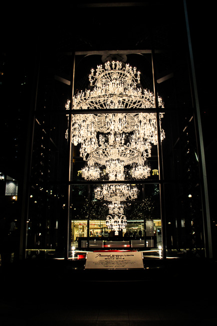 Yebisu Garden Place Illumination 2016-17-Baccarat Eternal Lights-Unseen Japan