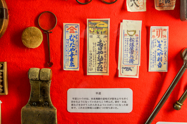 antique-of-omi-hino-merchant-in-the-museum-hino-shiga-unseen-japan