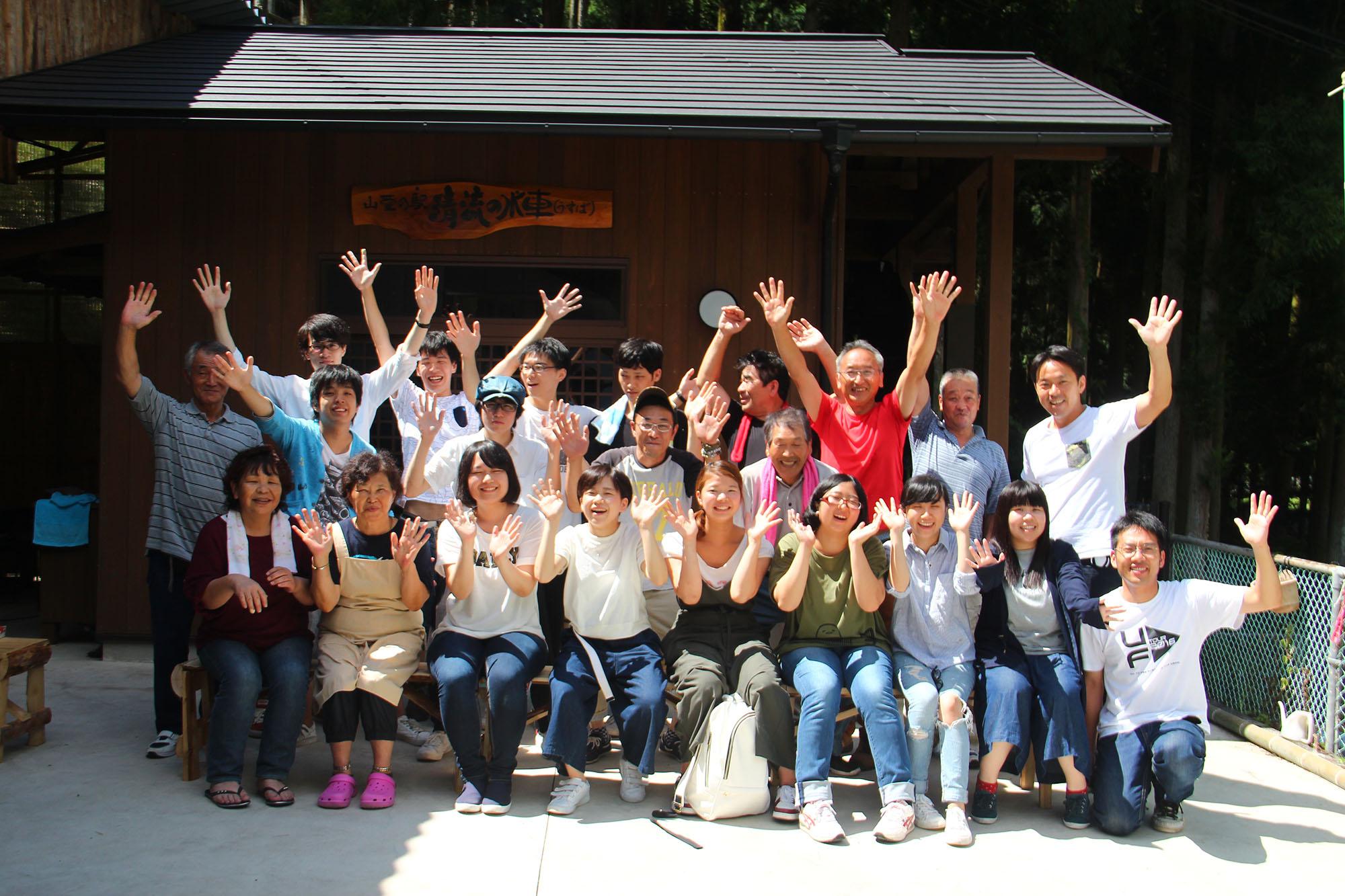 地域活性化-徳島県東みよし町16